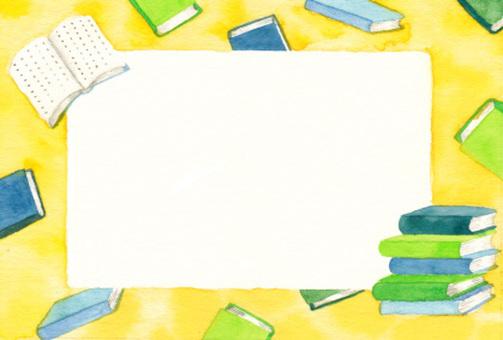 Book frame