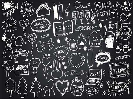007 Blackboard Art Frame Callout