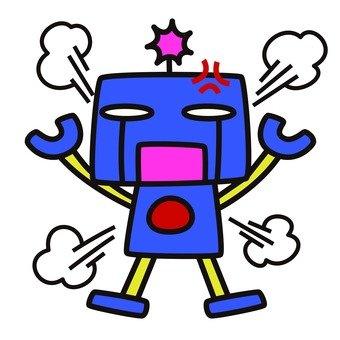 Angry robot 2