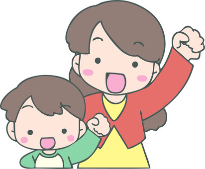 Cheerful parent and child (mother and boy)
