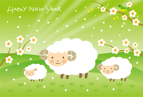 Sheep's New Year card 2