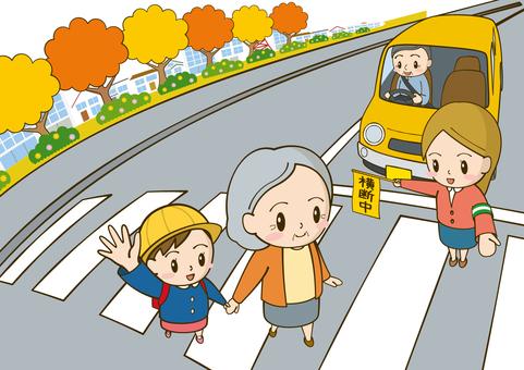 Traffic Safety Crosswalk 3