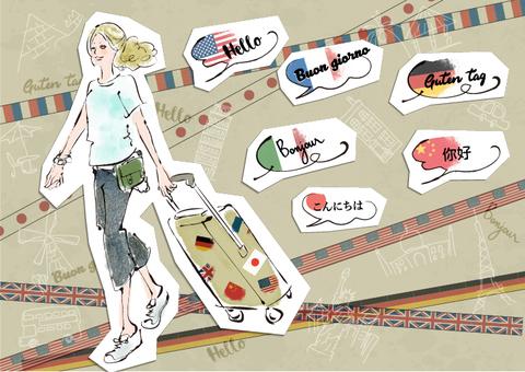 여행을하는 가방을 끄는 여성