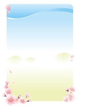 u_ Sakura Frame 02