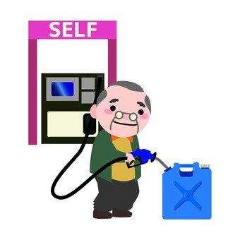 Self refueling (kerosene)