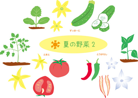 Summer vegetables 2