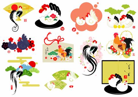 닭 소재 목록 1