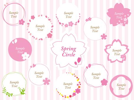 봄의 서클 세트 01