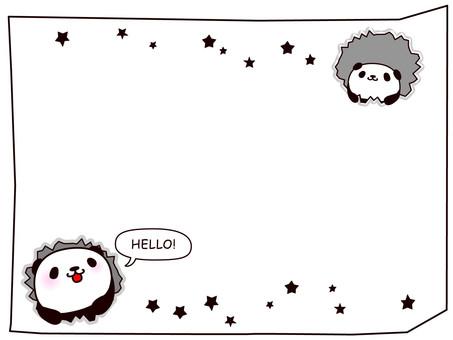 Panda memo (standard)