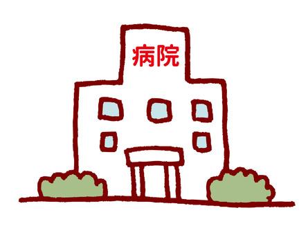 Building hospital