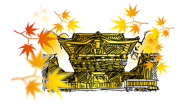 Autumn leaves and Nikko Toshogu Shrine - Golden