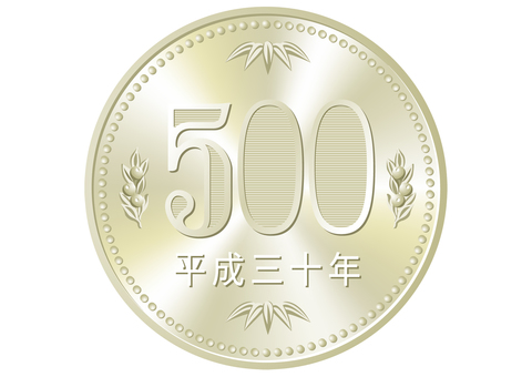 Real touch money [500 yen coin (table)]
