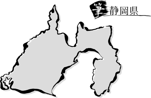 22 Shizuoka