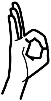 Hand line drawing 13
