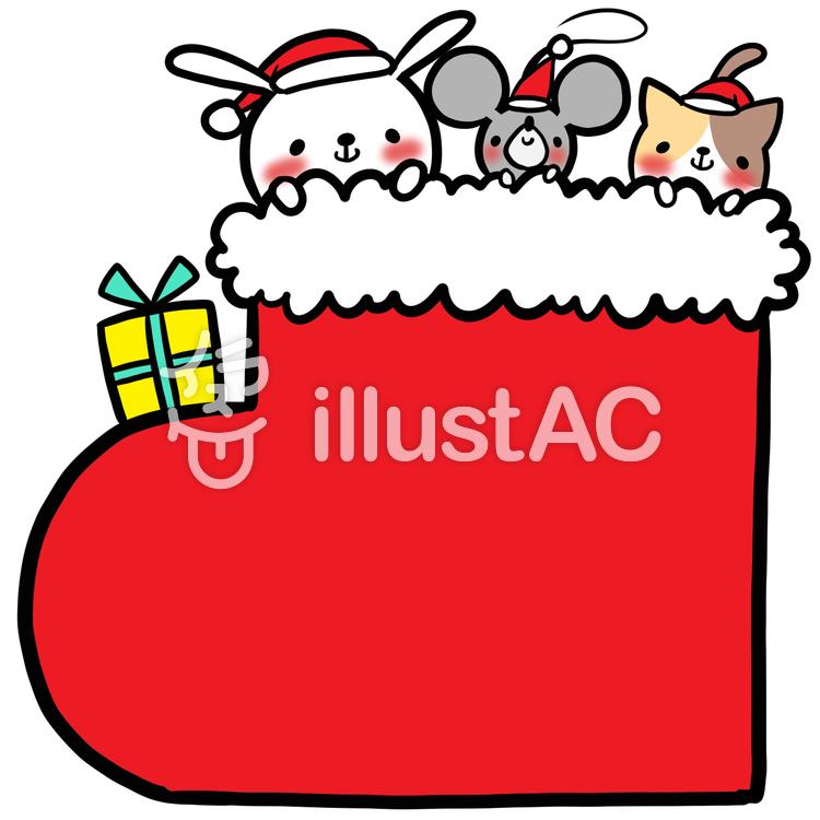 Freie Cliparts: Rote Stiefel Nachrichten Frohe Weihnachten Socken ...