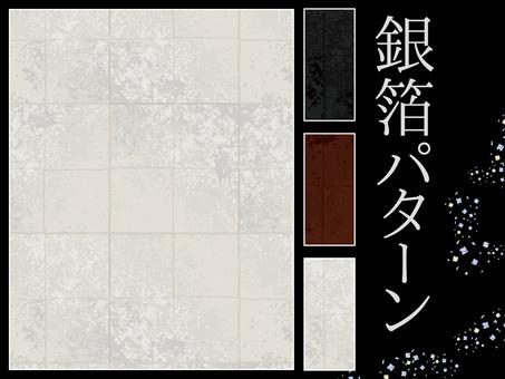 일본식 잎 패턴 소재집 세트
