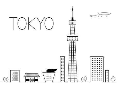 도쿄 [6]