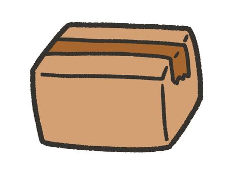 Cute cardboard boxes