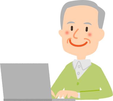 Grandpa who will be a PC