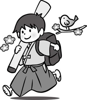 Kendo Shonen _ Spring _ Gray