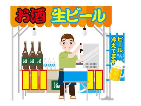 Stall of liquor store