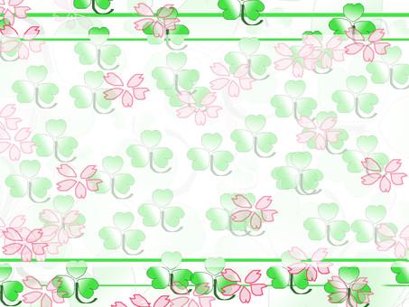 Spring frame 2