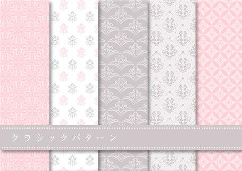 패턴 소재 014 클래식 패턴