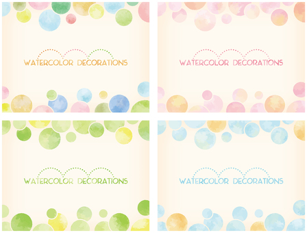 Watercolor frame: Dot pattern 4 color set