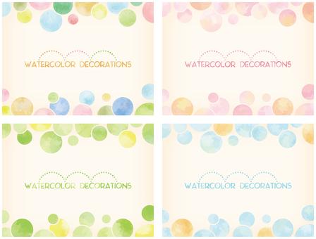 수채화 프레임 : 도트 무늬 4 색 세트