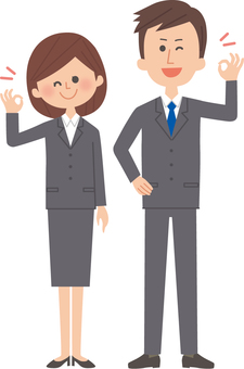 Suit men and women