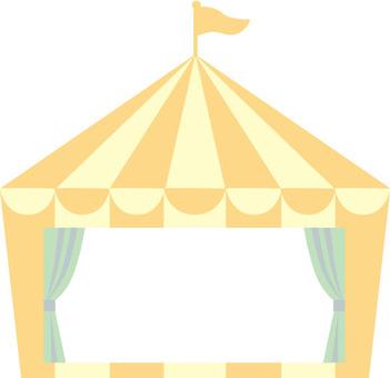 Circus Tent Orange