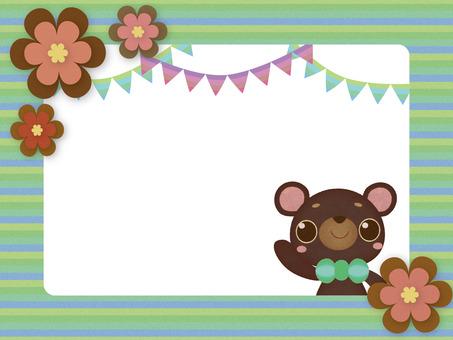 Kuma-chan message card