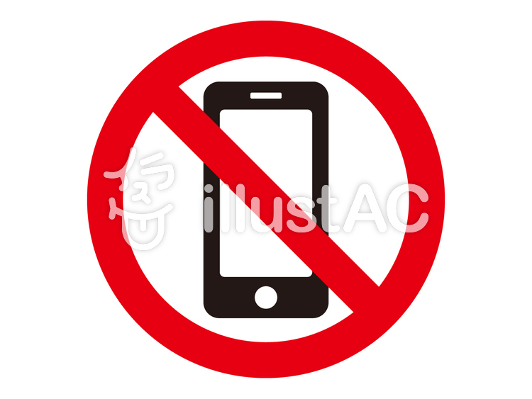 free cliparts no mobile call is forbidden 941202 illustac rh en ac illust com no cell phone clipart no cell phone clipart