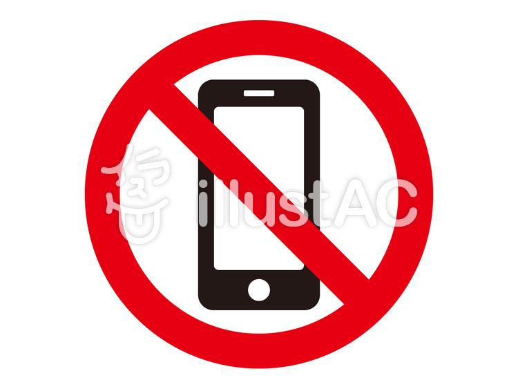 free cliparts no mobile call is forbidden 941202 illustac rh en ac illust com no cellphone sign clipart no cell phone clip art free