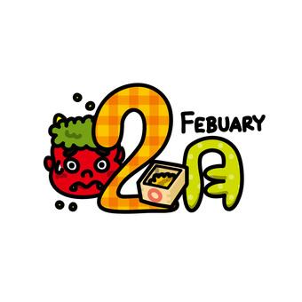 February illustration logo