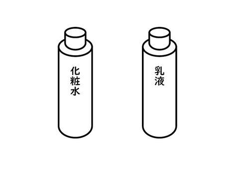 乳液和乳液