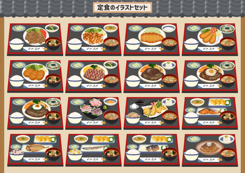 Japanese set meal illustration set _120