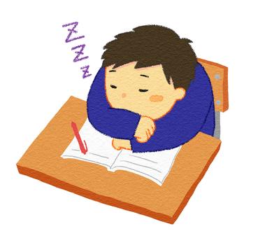 Boy who sleeps