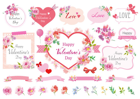 Watercolor flower's Valentine frame material set