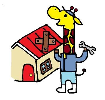 屋根を修理するキリン