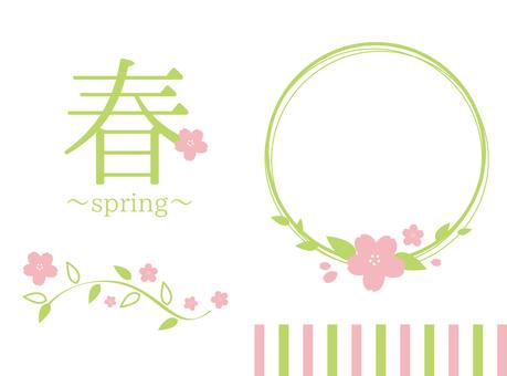 봄 가리 02