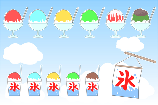 刨冰菜單集