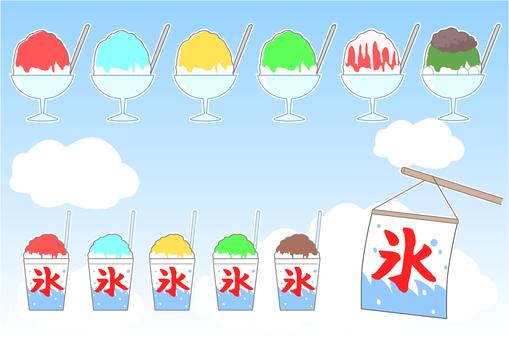 Shaved ice menu set