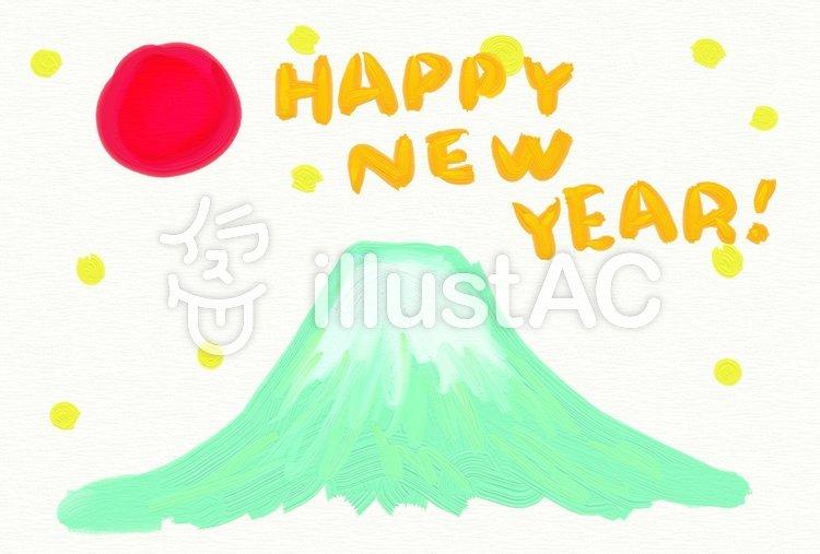 年賀状 富士山と太陽 ハガキのイラスト