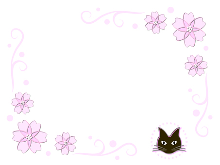 Cherry blossoms and cats (cs 5)