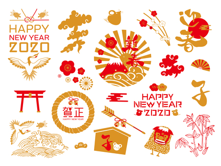 Material for new year's cards