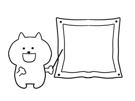 고양이 선생님 시리즈 발표