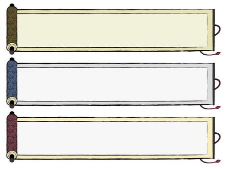 Japanese style scroll set with plain weak