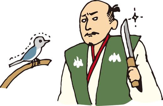 Warlords (Nobunaga Oda and Birds)