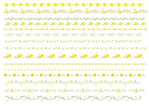 黄色花ライン